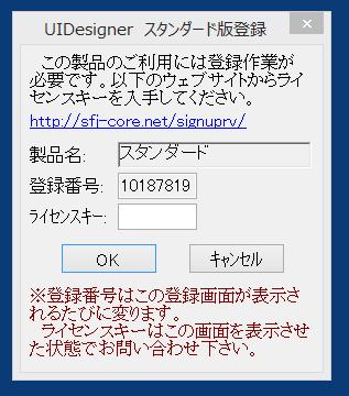 standard_license