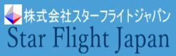 Star Flight Japan Inc. 株式会社スターフライトジャパン